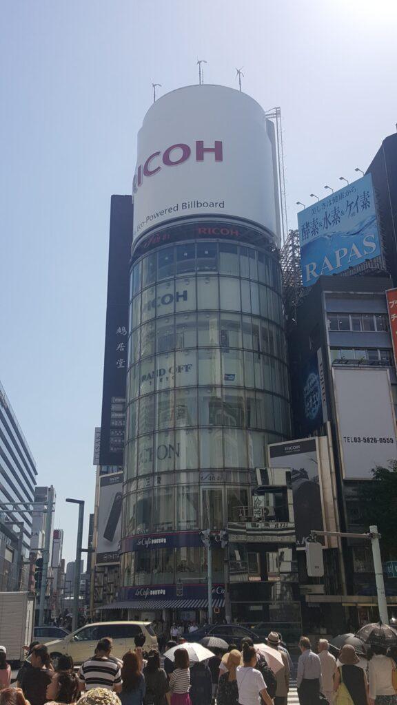 Area commerciale del quartiere Ginza a Tokyo