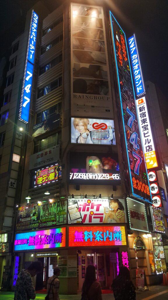 Locali a Kabukicho (Shinjuku) alla sera