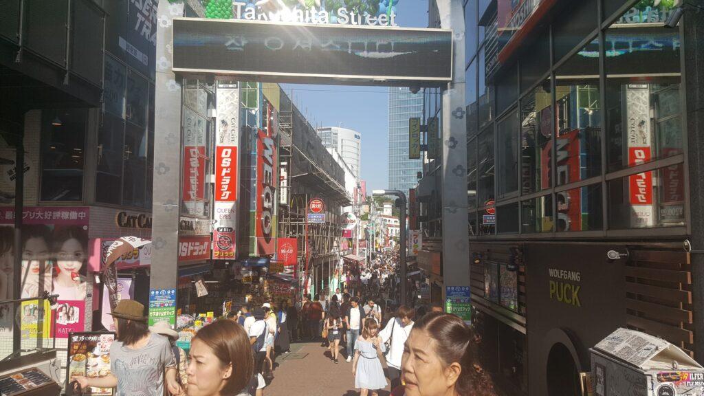Ingresso Takeshita Street a Tokyo